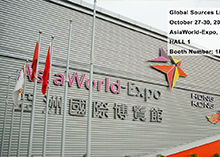 AIFUTE attent to Global Sources Lifestyle show in AsiaWorld-Expo Hongkong